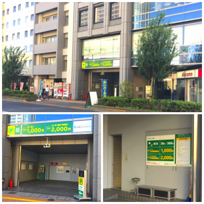 中庭 488720さんの東京ドームホテルの写真(592227)